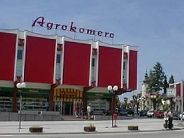 july-agrokomerc