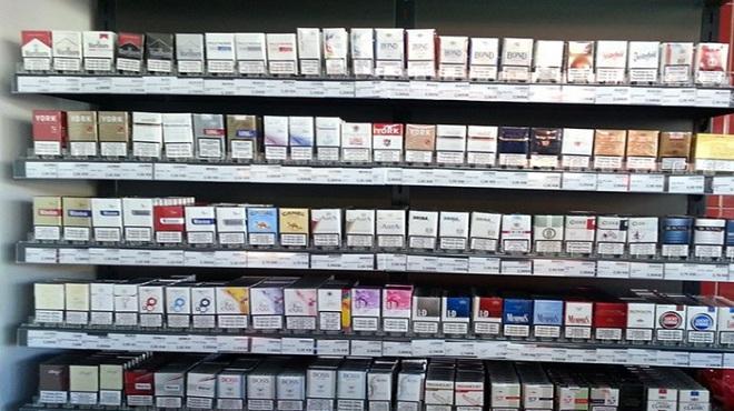 cigarete-696x456-1