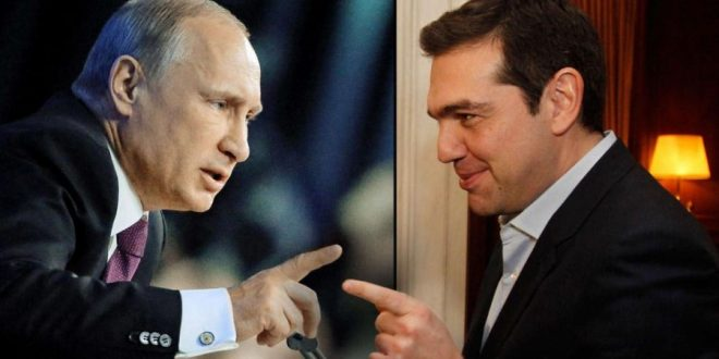 """GRČKA OTVORILA KARTE: """"Rusija je primjer nepoštovanja i nerazumijevanja svijeta, oni su…""""!"""