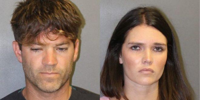 Američki par drogirao i silovao stotine žena?